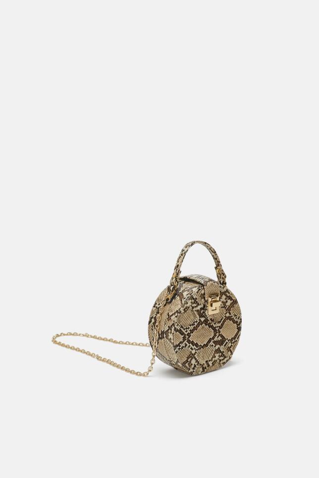 Bolso con estampado animal dde Zara 29,95 EUR
