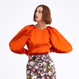 Las blusas más bonitas de la nueva colección de Zara