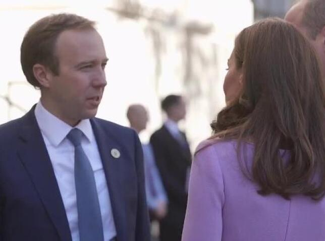 El príncipe William y la duquesa de Cambridge, llegan a la Cumbre Mundial de Salud Mental Ministerial en Londres